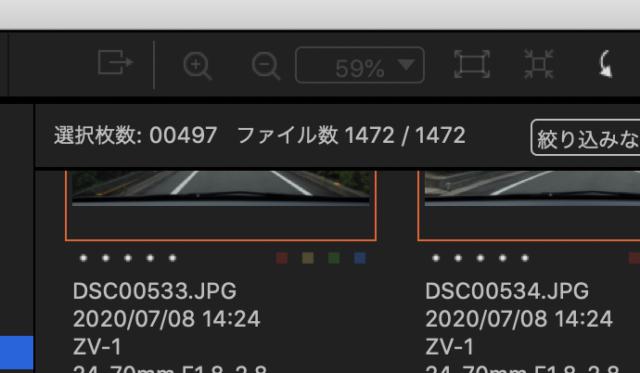 ZV-1でタイムラプス動画を撮影・作成する方法