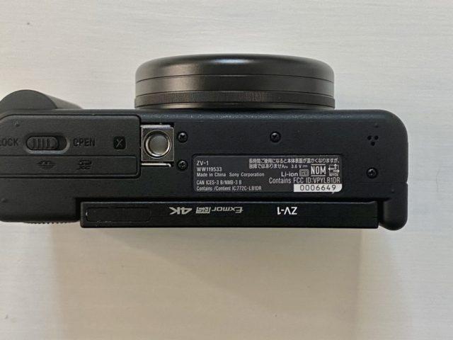 ZV-1底面