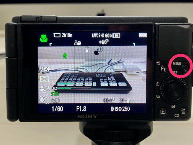 ZV-1を配信カメラにするときに「熱落ち」を防ぐ設定