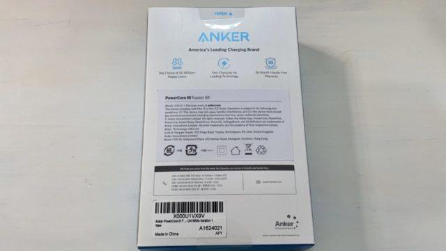 Anker PowerCore3 Fusion 5000パッケージ裏