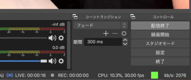 Atem MiniとOBSを使ったYouTubeライブ配信設定