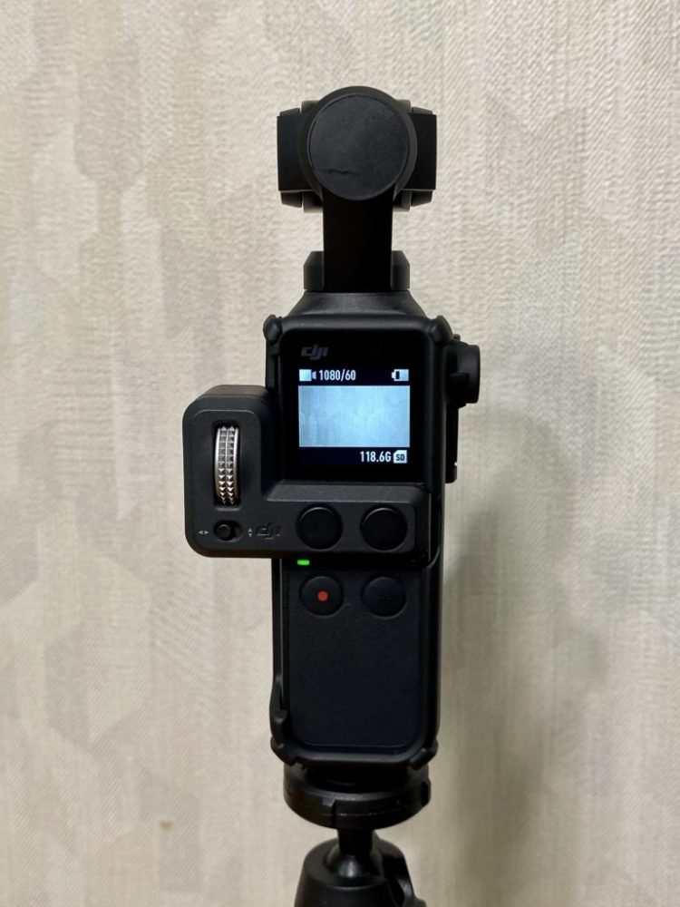 PolarPro Tripod Mount(OsmoPocket用三脚マウント)